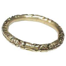 Large Georgian 10k 10ct Gold Split Ring