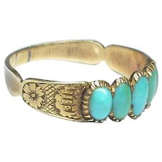 Antique Victorian c1960 12k 12ct Gold Turquoise Ring