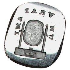 Antique 19th Century SINCERE FRIEND small loose Intaglio Seal