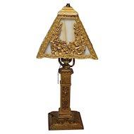 Ornate Slag Glass Lamp