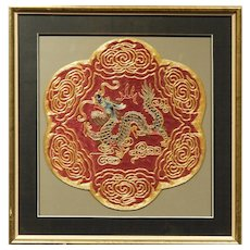 Chinese Dragon Embroidered Medallion #1