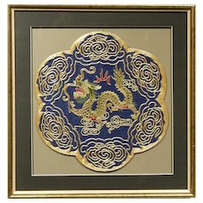Chinese Dragon Embroidered Medallion #2