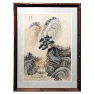 Framed Chinese Painting On Silk #1