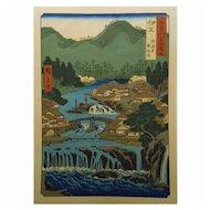 Hiroshige Landscape 20th Century Ukiyo-e Wood Block Print #1