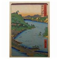 Hiroshige Landscape 20th Century Ukiyo-e Wood Block Print #2