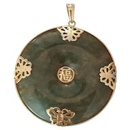 Last Call! Vintage 585 14k Gold and Jade Disc Pendant Butterflies