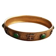 Vintage Gold Filled Chinese Characters and Jade Bangle Bracelet