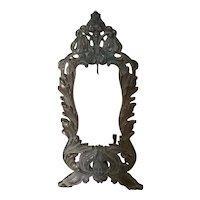 Antique Cast Ornate Easel Back Picture Frame