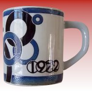 Royal Copenhagen Large 1972 Annual Mug