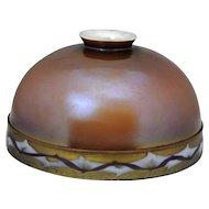 Steuben Brown Aurene Intarsia Floor or Desk Lamp Shade