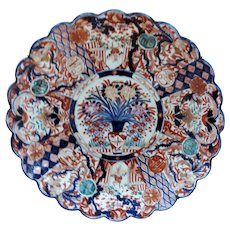 Large 19th Century Meiji Period Japanese Imari Charger