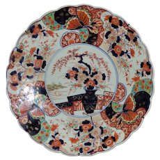 Large Late-19th Century Meiji Period Japanese Imari Charger