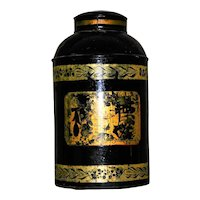 19th Century Toleware Shop Tea Canister