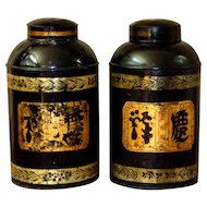 Pair of 19th Century Toleware Tea Canisters