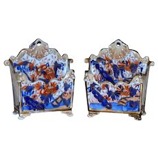 Pair of Early 19th Century Stone China Wall Hanging Baskets with Imari Pattern