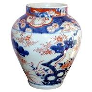 18th Century Edo Period Imari Baluster Vase