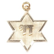 14-Karat Yellow Gold Star of David Chai Charm