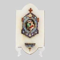 """7"""" Antique French Holy Water Font"""