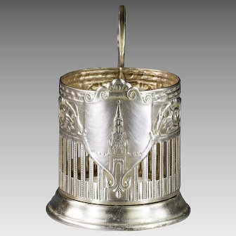 Set of 4 Vintage Russian Soviet melchior podstakannik tea glass holder