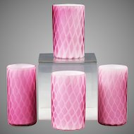 Set of 4 Mother of Pearl MOP quilted cased satin glass Tumblers