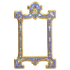 Antique French bronze champleve enamel picture frame wall mounted old cloisonne