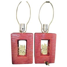 McCoy Arcature Table Lamps.RARE To Find a MATCHED As NEW Pair..