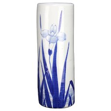 Antique Glazed Pottery Vase Chinese Export ca1910