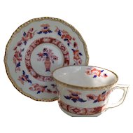 Antique Royal Doulton Robert Allen 1892 Garden Urn Imari Gold Teacup and Saucer