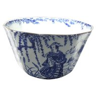 Vintage Royal Crown Derby Mikado Tea Waste Bowl
