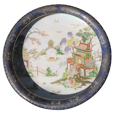Antique W & R (Carlton Ware) Chinoiserie on Cobalt Blue Gold/Gilt Console Bowl