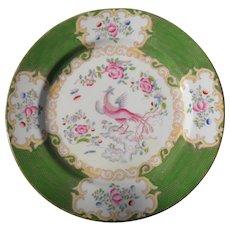 "Mintons Green Cockatrice Salad Plate 7 3/4"" Globe Backstamp 4863"