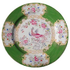 """Mintons Green Cockatrice Luncheon Plate 8 3/4"""" Globe Backstamp 4863"""