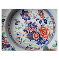 Antique Hicks & Meigh England Stone China Soup Bowl Chinoiserie Pattern