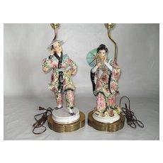 Pair of MCM Lavish Asian Chinese Lamps Lights