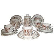 Allerton Brown Aesthetic Transferware 16 Pc Childs Tea Set Little Mae with Pets