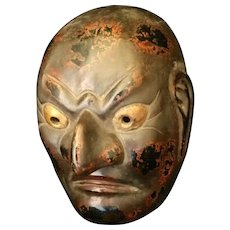 Antique Lacquer Japanese Shinto mask of Chinese Character- nice patina