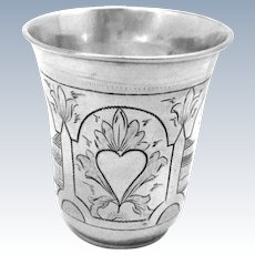 Kiddush Cup Imperial Russian Silver Ivan Zakharov 1876