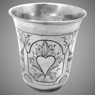Kiddush Cup Antique Imperial Russian Silver Ivan Zakharov 1876