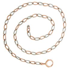 "Vintage Chain Platinum 14Kt Rose Gold Ribbed Curb Link 17"" Edwardian"