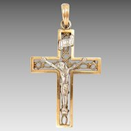 "Vintage 14K Cross White & Yellow Gold Crucifix Pendant 1.25""L"