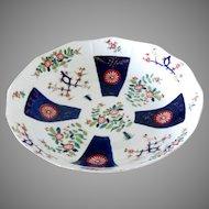 """Antique 1890 Herend Porcelain Bowl Dish Platter 12.75"""""""