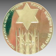 18 Kt Gold Holocaust Commemorative Medal State of Israel 1981