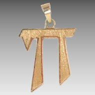 "Jewish Pendant 14k Rose Gold Chai Hai Hebrew Vintage Large 1.5"" H"