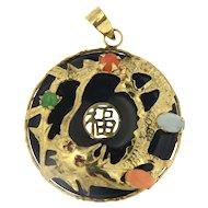 Vintage Chinese Onyx Pendant