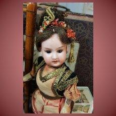 All factory original german doll ,,Asiatin,,