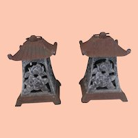 Vintage Yard  Art Pot Metal 2 Lanterns