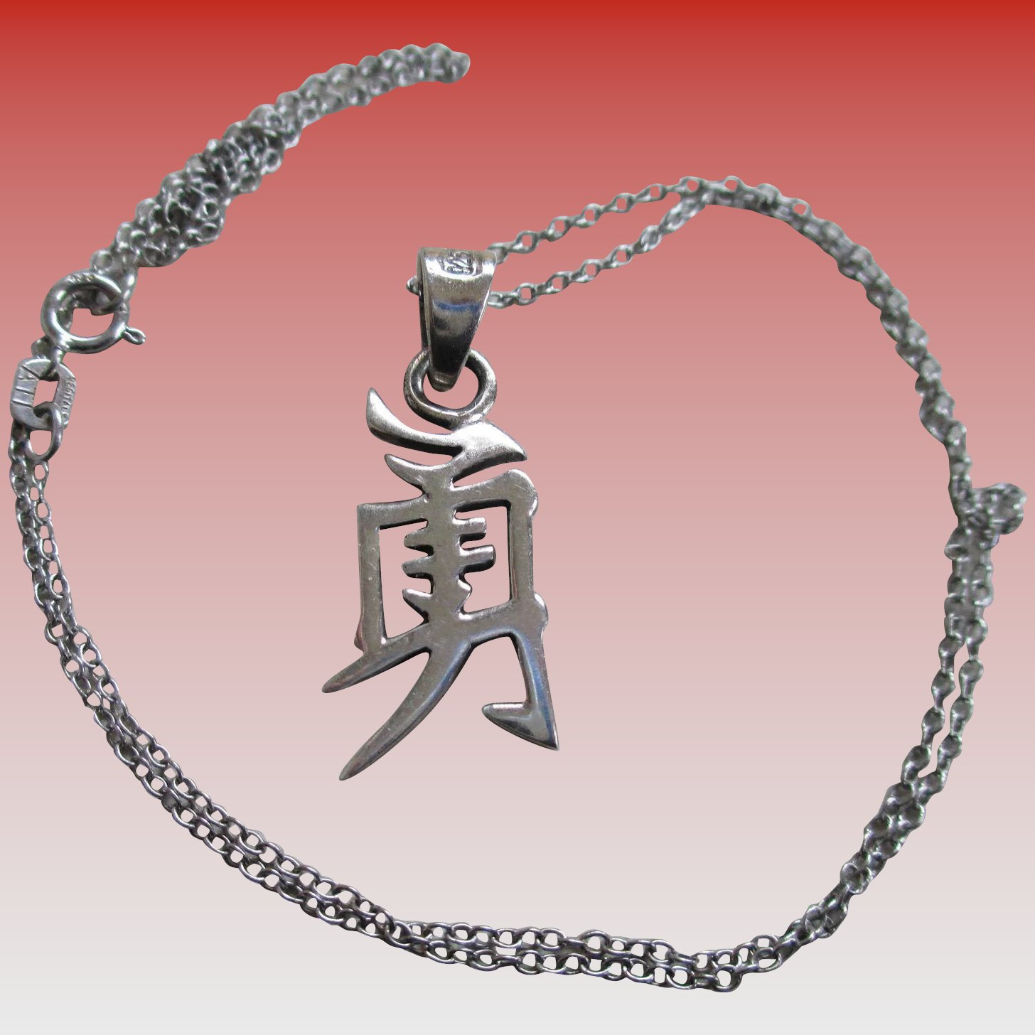 Vintage 925silver chinese symbol courage necklace silvermoon chinese symbol courage necklace click to expand biocorpaavc Image collections
