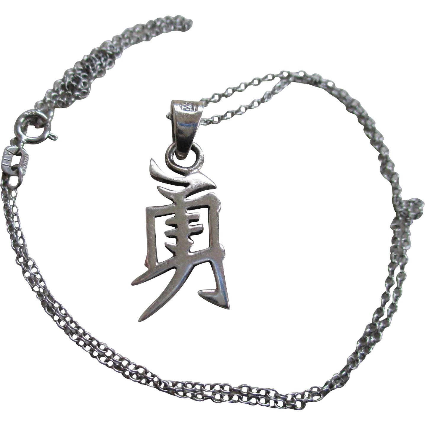 Vintage 925silver Chinese Symbol Courage Necklace Silvermoon