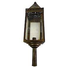 Vintage Tin French Procession Lantern