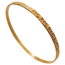 Danecraft Repousse 12K Gold Filled Bangle Bracelet c1950 -1970